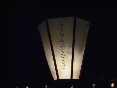 f:id:kabutoyama-tigers:20141015124218j:image