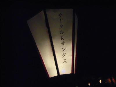 f:id:kabutoyama-tigers:20141015124219j:image