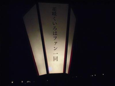 f:id:kabutoyama-tigers:20141015124220j:image