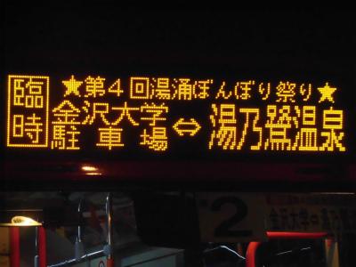 f:id:kabutoyama-tigers:20141015130814j:image