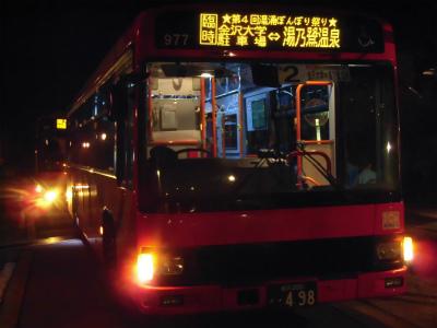 f:id:kabutoyama-tigers:20141015130815j:image