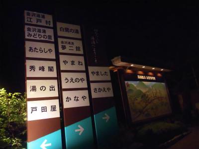 f:id:kabutoyama-tigers:20141015130816j:image