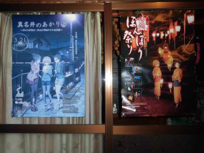 f:id:kabutoyama-tigers:20141015130817j:image