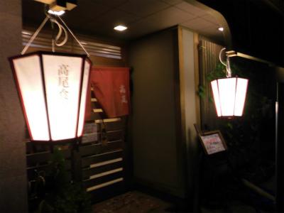 f:id:kabutoyama-tigers:20141015131840j:image
