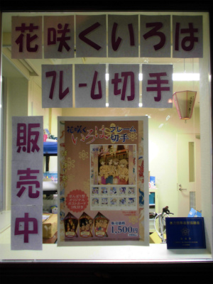 f:id:kabutoyama-tigers:20141015133300j:image
