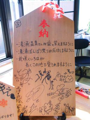 f:id:kabutoyama-tigers:20141015135906j:image