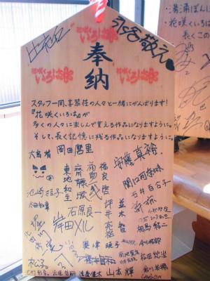 f:id:kabutoyama-tigers:20141015135907j:image