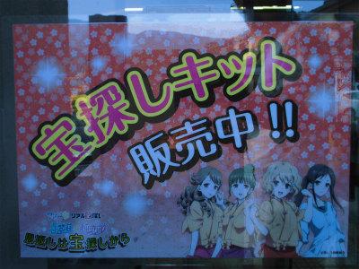 f:id:kabutoyama-tigers:20141015141553j:image