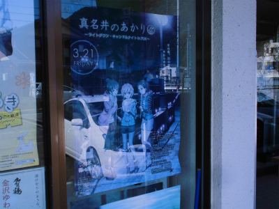 f:id:kabutoyama-tigers:20141015141555j:image