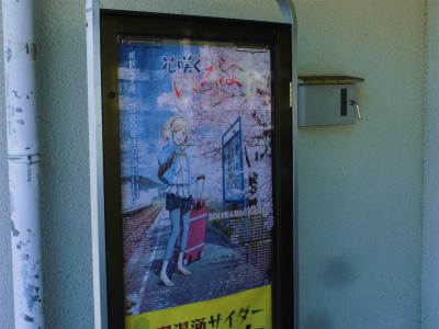 f:id:kabutoyama-tigers:20141015141557j:image