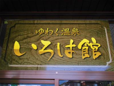 f:id:kabutoyama-tigers:20141015141558j:image