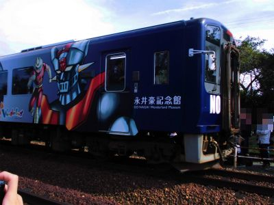 f:id:kabutoyama-tigers:20141015143832j:image