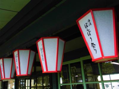 f:id:kabutoyama-tigers:20141015144737j:image