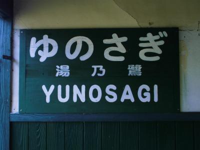 f:id:kabutoyama-tigers:20141015144738j:image