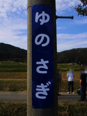 f:id:kabutoyama-tigers:20141015145304j:image