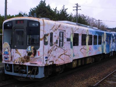f:id:kabutoyama-tigers:20141015153842j:image