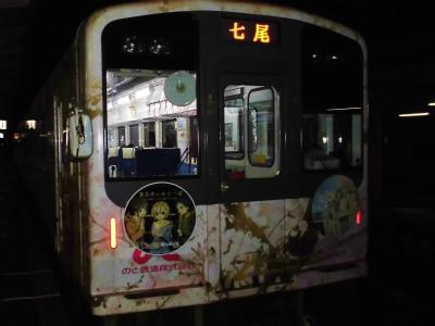 f:id:kabutoyama-tigers:20141015154742j:image