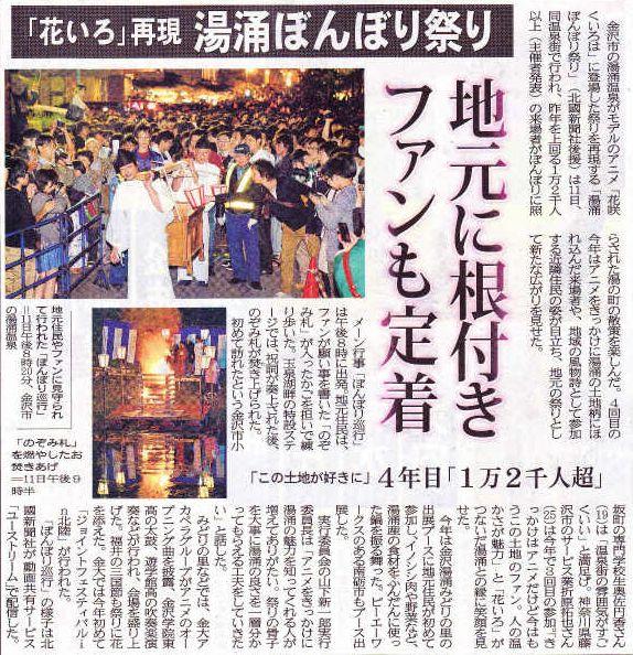f:id:kabutoyama-tigers:20141015171401j:image:w640