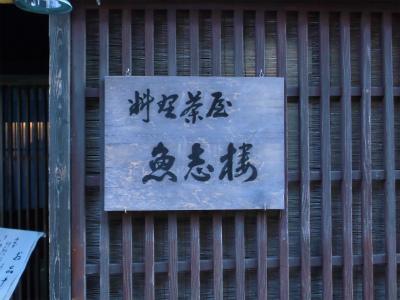 f:id:kabutoyama-tigers:20141020192058j:image