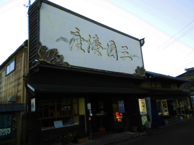 f:id:kabutoyama-tigers:20141020192820j:image