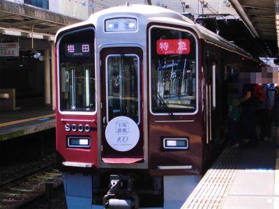 f:id:kabutoyama-tigers:20141020193349j:image