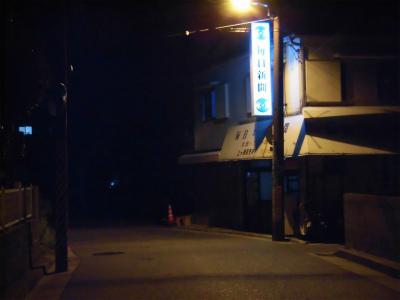 f:id:kabutoyama-tigers:20141020193630j:image