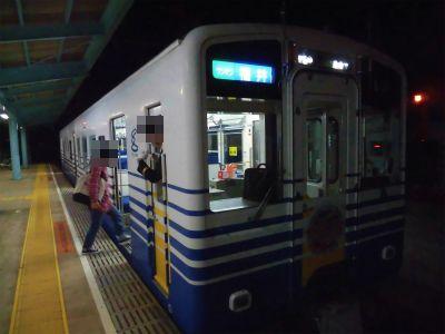 f:id:kabutoyama-tigers:20141020193635j:image