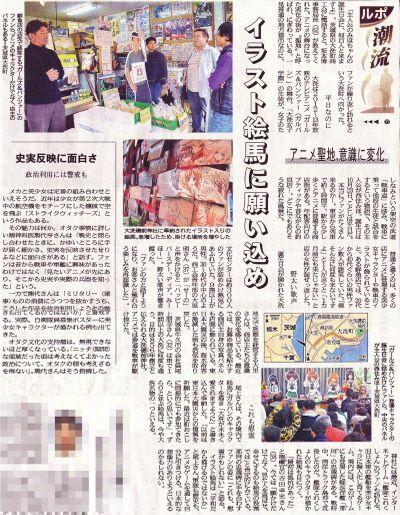 f:id:kabutoyama-tigers:20141207092841j:image:w640