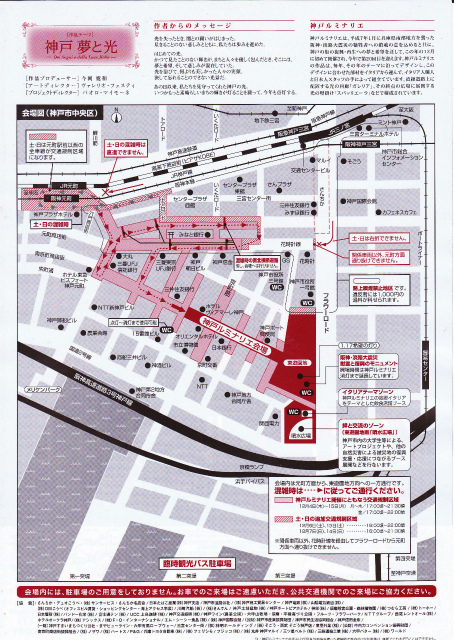 f:id:kabutoyama-tigers:20141222062045j:image
