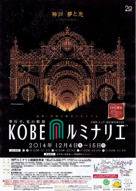 f:id:kabutoyama-tigers:20141222062047j:image