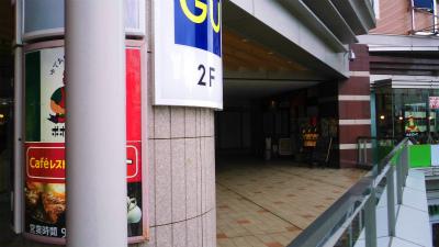 f:id:kabutoyama-tigers:20141226105349j:image