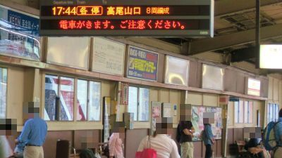 f:id:kabutoyama-tigers:20141226153159j:image