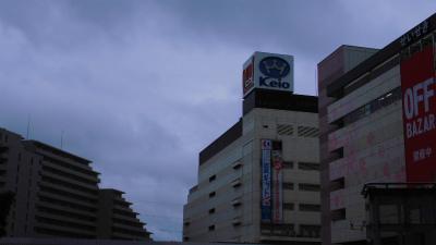 f:id:kabutoyama-tigers:20141226154529j:image