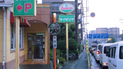 f:id:kabutoyama-tigers:20141227014710j:image