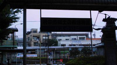 f:id:kabutoyama-tigers:20141227015345j:image