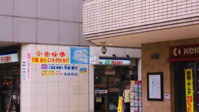 f:id:kabutoyama-tigers:20141227030752j:image