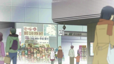 f:id:kabutoyama-tigers:20141227030753j:image