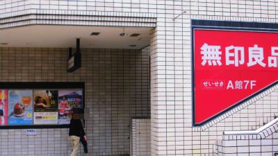 f:id:kabutoyama-tigers:20141227031543j:image