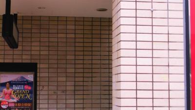 f:id:kabutoyama-tigers:20141227032931j:image