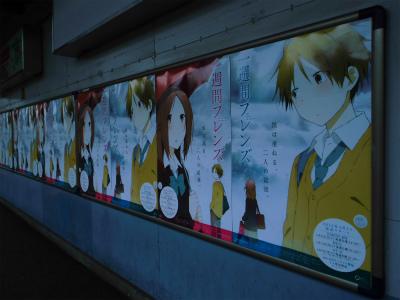 f:id:kabutoyama-tigers:20141227052835j:image