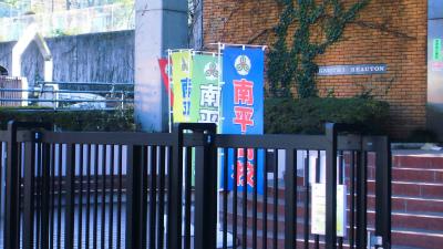 f:id:kabutoyama-tigers:20150104131019j:image