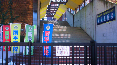 f:id:kabutoyama-tigers:20150104131225j:image