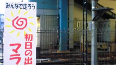 f:id:kabutoyama-tigers:20150104144256j:image