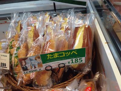 f:id:kabutoyama-tigers:20150104164547j:image