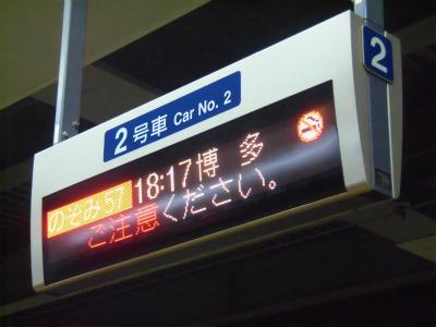 f:id:kabutoyama-tigers:20150104164829j:image