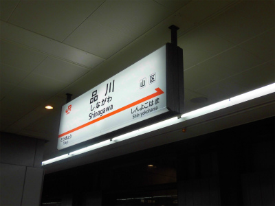 f:id:kabutoyama-tigers:20150104164830j:image