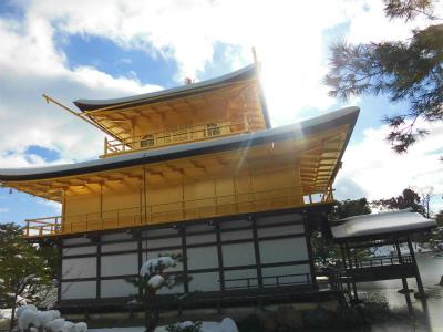f:id:kabutoyama-tigers:20150112182302j:image