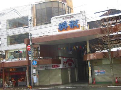 f:id:kabutoyama-tigers:20150112185308j:image