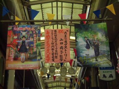 f:id:kabutoyama-tigers:20150112185428j:image