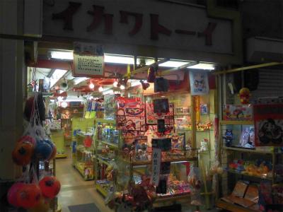 f:id:kabutoyama-tigers:20150112192601j:image